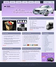 ebay-template-2